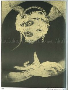 """Three Faced Sea Hag"" by Japanese artist Shin Taga. Taga is a self taught artist and skilled draftsman creating surreal and macabre… Art Inspo, Inspiration Art, Arte Horror, Horror Art, Art Noir, The Crow, 8bit Art, Art Asiatique, Occult Art"