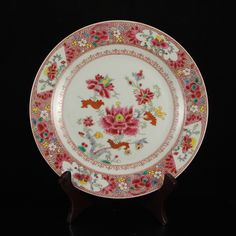 Hand-painted Chinese Famille Rose Porcelain Plate 中國清代 粉彩瓷器盤子