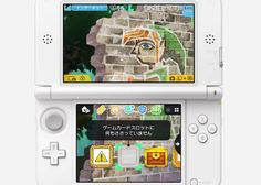 Zelda A Link Between Worlds menu theme to come on #3DS | #ALBW #Nintendo
