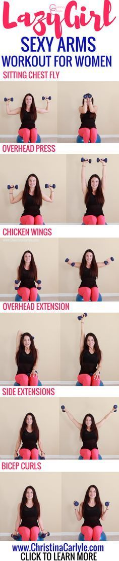 Lazy Girl Sexy Arms Workout – Tap the pin if you love super heroes too! Cause gu… Lazy Girl Sexy Arms Workout – Tap the pin, even if you love superheroes! You will love these superhero fitness shirts! Fitness Workouts, Fitness Motivation, Fit Girl Motivation, Fitness Diet, At Home Workouts, Health Fitness, Wellness Fitness, Motivation Pictures, Arm Workouts
