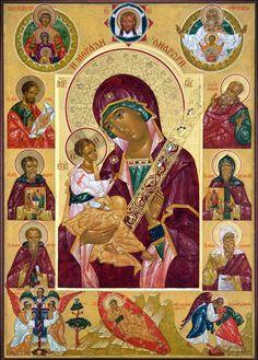 ΜΡ.ΘΥ__Παναγια Religious Images, Religious Icons, Religious Art, Byzantine Icons, Byzantine Art, Early Christian, Christian Art, Orthodox Catholic, Russian Icons