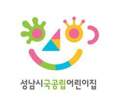 어린이집 로고 - Google 검색