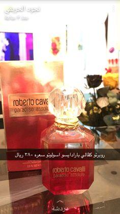 43370c664 Letter Pictures, Perfume Bottles, Fragrance, Forget, Perfume Bottle, Perfume