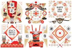 """New year's card Japanese style illustration design image material """"Happy new year"""" Japan Design, Japanese Icon, Japanese New Year, Japanese Style, Mouse Illustration, Japanese Packaging, Red Packet, New Year Designs, New Year Images"""