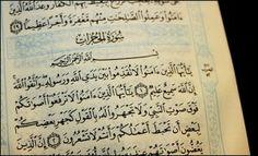 Quran-Surat Hujurat (The Rooms)