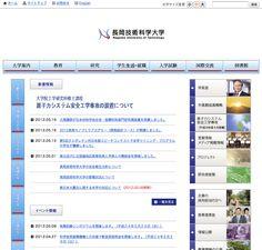 http://www.nagaokaut.ac.jp/j/index.html