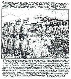 Рисунки из ГУЛАГа, которые сделал Данзига Балаев, работающий надзирателем. Слабонервным советую не смотреть.