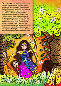 The day Sita was born is celebrated as Sita Navami. Here is an interesting story, about her younger days, taken from Kamban's Ramayanam, Bala Kandam. Hindu Deities, Hinduism, Indian Gods, Indian Art, Krishna Leela, Hare Krishna, Zentangle, Hanuman Chalisa, Sita Ram