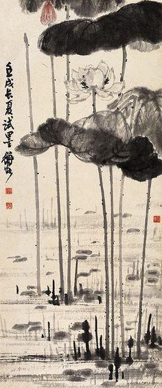Lotus Painting by Chen Shizeng Lotus Painting, Japan Painting, China Painting, Painting & Drawing, Tinta China, Japanese Illustration, Art Japonais, China Art, Zen Art