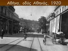 Παλιά Αθήνα: ένα χορταστικό φωτογραφικό υλικό για νοσταλγούς και ναυτιλομένους του κλεινόν άστυ