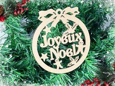 MDF Christmas Bauble, Joyeux Noel Christmas Bauble, Bauble Craft Shape