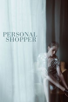 สื่อจิตสัมผัส (Personal Shopper)