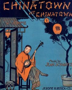#Chinatown my Chinatown was one of many #songs written about the district in New York City. In the years around World War I people became fascinated with Chinatown as well as #Chinese food.  Read more about the great jazz era in the book #TunesOfTheTwenties (link in bio) available on Amazon!  #tunes #newyorkcity #chinesefood #ww1 #jazz #music #jazzage #vintage #flapper #prohibition #vintagelove #jazzlover #tinpanalley #musician #sheetmusic #roaring20s #1920s #book #greatbook #nyc #reading…
