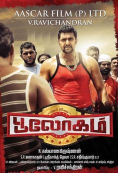 hindi dubbed movies of jayam ravi - bhaigiri 2