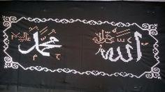 allah muhammed tablo tel kirma - Google'da Ara