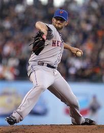 Game 104. 8/1/12. Nice game by Niese. Mets win. ajc.com