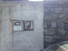 연희동 어느집 벽