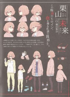 Kyoto Animation, Kyoukai no Kanata, Mirai Kuriyama, Character Sheet. Character Design Inspiration, Character Design, Kuriyama, Character Model Sheet, Animated Drawings, Kyoto Animation, Anime Character Design, Kanata, Character Design References