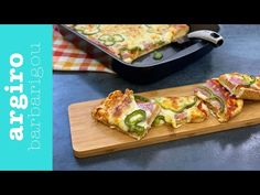 Eύκολη πίτσα • Argiro Barbarigou - YouTube Lunch Snacks, Tacos, Food And Drink, Mexican, Ethnic Recipes, Youtube, Photos, Pizza, Pictures