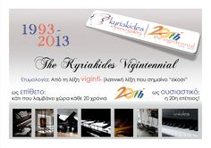 Kyriakides Piano Gallery's 20th anniversary (1993-2013)