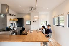 Conference Room, Japanese Style, Table, House, Furniture, Home Decor, Japan Style, Decoration Home, Home
