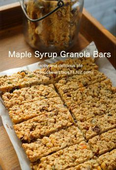 メイプルシロップのグラノーラバー Granola granola in cups Sweets Recipes, Bread Recipes, Diet Recipes, Desserts, Oats Diet, Carb Cycling Diet, Japanese Diet, Granola Bars, Vegan