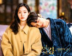 Romance, Lee Jung Jin, Kim Go Eun Style, Popular Korean Drama, Love 020, Lee Min Ho Dramas, Legend Of Blue Sea, Netflix, Hallyu Star