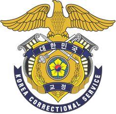 교정본부 - 나무위키 Police, Korea, Military, Logos, College, University, Logo, Law Enforcement, Korean