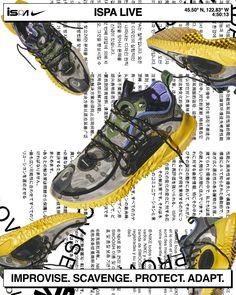 Japan Design, 3d Design, Print Design, Graphic Design Posters, Graphic Design Inspiration, City Branding, Japanese Graphic Design, Paragraph, Retro Futurism