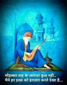 Mene khud intizar hi kiya he😘👫 Sikh Quotes, Poet Quotes, Gurbani Quotes, Desi Quotes, Truth Quotes, Hindi Quotes Images, Inspirational Quotes In Hindi, Love Quotes In Hindi, Positive Quotes
