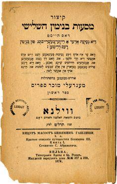 """YIDDISH - Ḳitsur masaʻot Binyamin ha-shelishi / Abramowich, Shalom Jacob, tr. (también bajo el seudónimo Mendele Mokher, Sefarim).-- 1878.-- Bajo el título de """"Los viajes de Benjamín el tercero"""", se trata de una adaptación del Quijote que sitúa la acción en Polonia, en el s. XIX. Se trata de un clásico de la literatura yiddish http://www.library.upenn.edu/exhibits/cajs/fellows14/VossMendele1.html"""