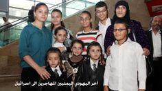 معاناتهم .. أعراسهم .. ومطالبتهم بحق العودة : يهود اليمن في اسرائيل .. كيف يعيشون ؟! .. ( تقرير + صور ) http://khazn.com/%d9%85%d8%b9%d8%a7%d9%86%d8%a7%d8%aa%d9%87%d9%85-%d8%a3%d8%b9%d8%b1%d8%a7%d8%b3%d9%87%d9%85-%d9%88%d9%85%d8%b7%d8%a7%d9%84%d8%a8%d8%aa%d9%87%d9%85-%d8%a8%d8%ad%d9%82-%d8%a7%d9%84%d8%b9%d9%88/