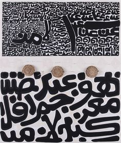 Artwork by Fathi Hassan, Cielo e terra, Made of mixed media on canvas and applications Islamic Calligraphy, Calligraphy Art, Designer Fonts, Framed Wallpaper, Arabic Art, Doodle Designs, Mixed Media Canvas, Graphic Design Art, Islamic Art