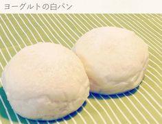 おすすめレシピ│ヨーグルトの白パン│なかほら牧場