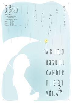 Flyer for a concert