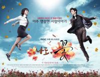 Korean drama Me Too, Flower! (2011)