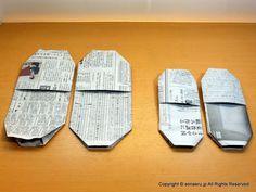 新聞紙を折るだけ、新聞スリッパの作り方