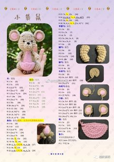 (notitle) Learn the rudiments of how to crochet, starting at the very first. If you're brand new to Disney Crochet Patterns, Crochet Disney, Amigurumi Patterns, Crochet Zebra, Love Crochet, Crochet For Kids, Fox Stuffed Animal, Stuffed Animal Patterns, Winnie The Pooh Friends