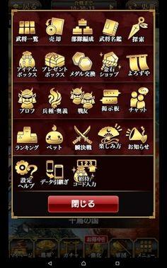 Screenshot_2016-01-23-01-39-49