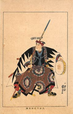 Artist: Utagawa Kuniyoshi    Date: Taisho era, 9th year (1920)    Title of Book: Seichu Gishiden (Stories of the true loyalty of the faithful samurai)    Condition: Very good condition with some typical age toning    Size: 9.5″ heightx 6″ width    Description: 100% genuine & authentic ukiyo-e Japanese Woodblock Print from the Taisho Period, 1920. Very good color and impression. A wonderful print of aronin samuraiby the famous artist Utagawa Kuniyoshi, No.3 of 50.    Bonus: Receive for…