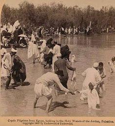 قُطُوُف: مصريين في نهر الأردن