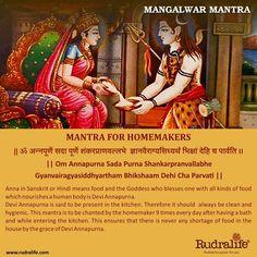 Vedic Mantras, Hindu Mantras, Indian Culture And Tradition, Hindu Rituals, Sanskrit Mantra, Hindu Culture, Shiva Shakti, Hindu Deities, God Prayer