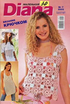 diana 7 - michelle zhou - Веб-альбомы Picasa