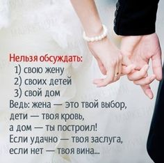 Bible Verses Quotes, Wise Quotes, Words Quotes, Wise Words, Motivational Quotes, Sayings, Inspirational Words Of Encouragement, Inspirational Quotes, Russian Quotes