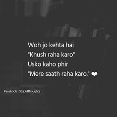 Shyari Quotes, Hurt Quotes, Words Quotes, Funny Quotes, Diary Quotes, Pain Quotes, Quotable Quotes, Qoutes, First Love Quotes