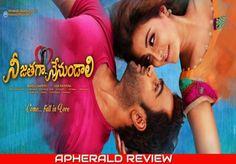 Nee Jathaga Nenundali Review | LIVE UPDATES | Nee Jathaga Nenundali Rating | Nee Jathaga Nenundali Movie Review | Nee Jathaga Nenundali Movie Rating | Nee Jathaga Nenundali Telugu Movie Review | Nee J