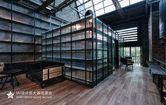 2015 IAI Design Award-Entries on Behance Hotel Lobby, Design Awards, Room, Behance, Furniture, Home Decor, Bedroom, Decoration Home, Room Decor