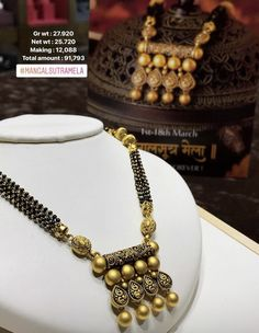 Priti jewellery Gold Mangalsutra Designs, Gold Jewellery Design, Mens Gold Bracelets, India Jewelry, Latest Jewellery, Jewelry Patterns, Necklace Designs, Wedding Jewelry, Beaded Jewelry