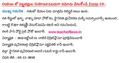 Graduate MLC Elections Voters Online Registration form 18 at ceoaperms.ap.gov.in | SSC Material Income Tax Software FA SA CCE Model Papers DA
