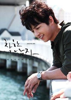 Song Joong Ki - Kang Ma Ru [ Innocent Man / Nice Guy ]